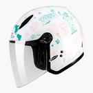 【東門城】SOL 27Y 環遊世界(白粉) 半罩式安全帽 女生帽(新品預購)