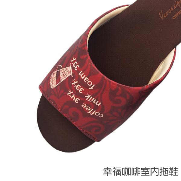 【333家居鞋館】除臭快乾★幸福咖啡室內拖鞋-瑪奇朵粉