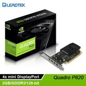 【NVIDIA】Quadro P620 2GB GDD5  專業繪圖卡