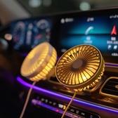車用風扇車用出風口風扇小型USB風扇汽車風力加大便攜式迷你風扇