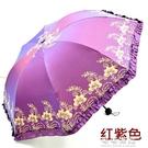 韓流風雙蕾絲花邊厚黑膠女用太陽傘遮陽傘晴...