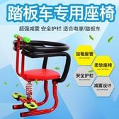 電動摩托車前置兒童座椅電瓶踏板車上寶寶座椅小孩坐凳子安全座椅