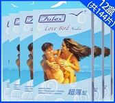 超值12盒裝(共144片) 夫力士 愛鳥衛生套12片裝 保險套 平面型 超薄【套套先生】
