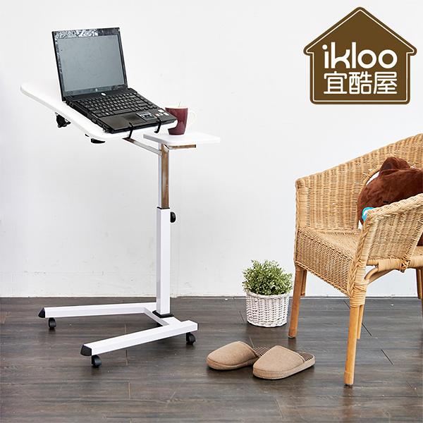 折疊桌 筆電桌升降電腦架 床上桌餐桌板 邊桌床邊桌 筆記型電腦平版桌 ikloo《YV4691》HappyLife