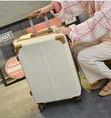韓版行李箱女小清新子母箱拉桿箱密碼箱20寸大學生旅行箱24皮箱28JDCY潮流站
