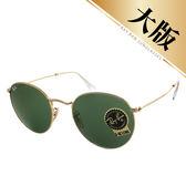 【Ray-Ban 雷朋】RB3447-001 經典必備款-復古圓框太陽眼鏡#大版53mm(雷朋綠鏡-金框)