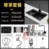 不銹鋼水槽 黑色納米水槽單槽家用手工洗菜盆廚房水池不銹鋼小號洗碗池T
