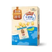 本味誠現mini牛奶餅100G【愛買】