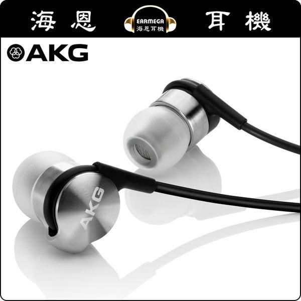 【海恩數位】AKG K3003 旗艦款耳道式耳機 無線控版 挑戰完美的頂級之作