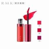RMK 持久霧采唇釉 8g(3色任選)