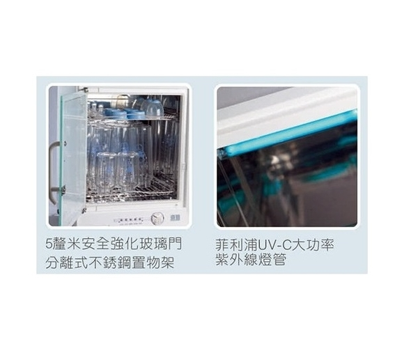 『121婦嬰用品館』奇哥 全自動紫外線消毒烘乾機(藍)