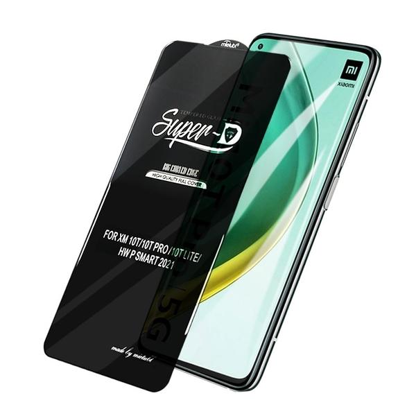 Super-D 小米 10T/10Tpro(5G) 彩色全覆蓋鋼化玻璃膜 全膠帶底板 手機螢幕貼膜 防刮防爆