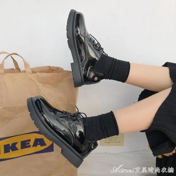 皮鞋牛津鞋黑色漆皮小皮鞋女英倫風春季平底繫帶牛津日繫制服jk單鞋 快速出貨