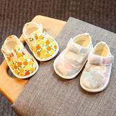 嬰兒學步鞋春秋軟底男寶寶6-12個月寶寶防滑布鞋0-1歲女透氣單鞋 森活雜貨
