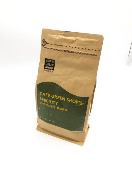 【咖啡綠商號】衣索比亞耶珈雪啡沃特孔家水洗咖啡豆G1(一磅)
