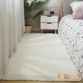 北歐地毯長方形臥室床邊地墊客廳茶幾地毯【倪醬小舖】