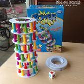 比薩塔層層疊疊高平衡益智力玩具手眼協調親子互動專注力早教桌游 韓小姐的衣櫥