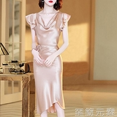 真絲緞面洋裝夏季新款名媛淑女氣質修身顯瘦長款包臀魚尾裙