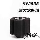 信友【高溶氧生物過濾器(水妖精) XY-2838 站立式】大型 生化棉過濾 低噪音 省電 魚事職人