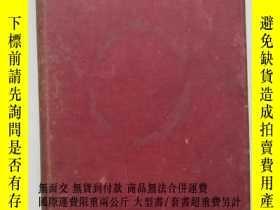 二手書博民逛書店THE罕見PILGRIM S PROGRESSY12153