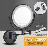 黑色充電款 免釘打孔雙用帶燈美容鏡雙面LED化妝鏡浴室折疊梳妝放大鏡壁掛式伸縮  JN