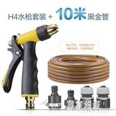 洗車水槍水管軟管家用高壓搶澆花套裝加壓神器強力噴頭工具 LJ6589『東京潮流』