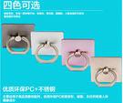 金屬指環支架 創意 通用手機座 HTC 三星 小米 SONY 手機 懶人手機殼支架
