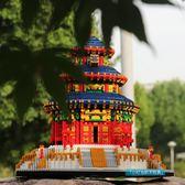 拼裝積木成人玩具兼容樂高建筑模型【3C玩家】