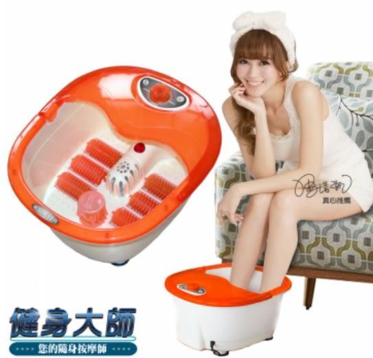健身大師限量特仕版陶瓷溫熱按摩足療機-泡腳機/足底桑拿(溫暖橘)