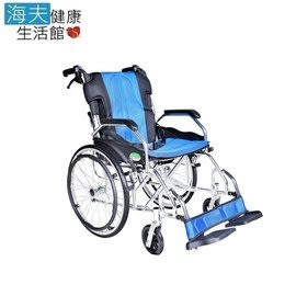 【海夫健康生活館】頤辰 3段調整 中輪 收納式 攜帶型 B款 20吋 專利輪椅(YC-600/20)