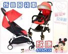 麗嬰兒童玩具館~欣康SYNCON-摺疊口袋車.輕巧上飛機.旅行車
