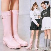 SLASHMODA英倫時尚膠鞋水鞋女可愛雨靴成人高筒水靴防滑女士雨鞋 橙子精品