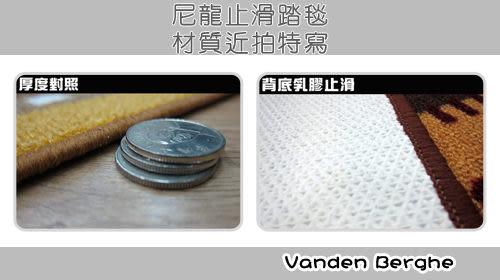 范登伯格-埃及進口防滑優質踏墊-古典44x70cm