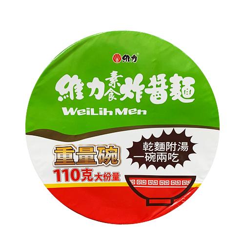 維力素食炸醬重量碗110G【愛買】