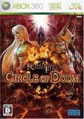 ★御玩家★XB3 熾焰帝國:毀滅之環