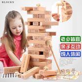 數字高疊疊樂木成人桌面層層疊抽抽樂游戲抽積木桌面親子玩具  全館免運
