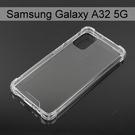 【Dapad】空壓雙料透明防摔殼 Samsung Galaxy A32 5G (6.5吋)