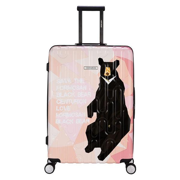 【CENTURION百夫長】拉鍊款26吋U_H_E11臺灣黑熊行李箱