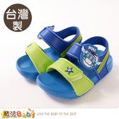 男童鞋 台灣製POLI正版波力款輕量美型涼鞋 魔法Baby