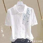 2021夏季新款短袖襯衣時尚韓版簡約刺繡上衣純棉百搭開衫襯衫女 創意家居