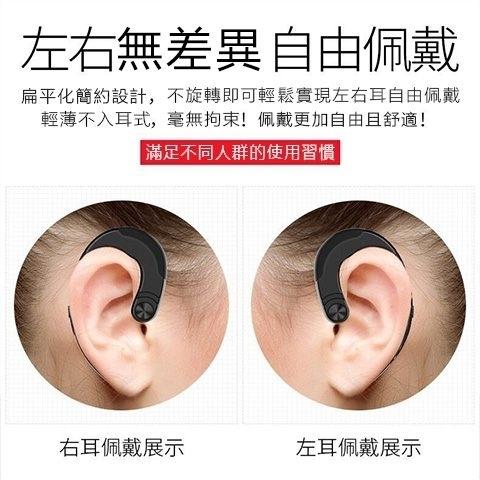 現貨 藍芽耳機無線迷你耳塞式骨傳導概念蘋果單耳手機通用入耳開車運動 全館免運 熱賣 suger