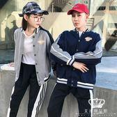 棒球外套 秋冬氣質情侶裝韓版百搭班服男女夾克