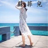 防曬服女刺繡披肩薄外套防曬罩衫