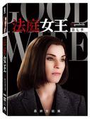 法庭女王 第7季 DVD The Good Wife Season 7 免運 (購潮8)