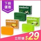 印度MEDIMIX 綠寶石皇室藥草浴 美...