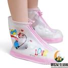 防水鞋套雨鞋套兒童雨天防雨加厚防滑耐磨底腳套防水套【創世紀生活館】