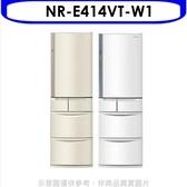 Panasonic國際牌【NR-E414VT-W1】411公升五門變頻冰箱晶鑽白*預購*