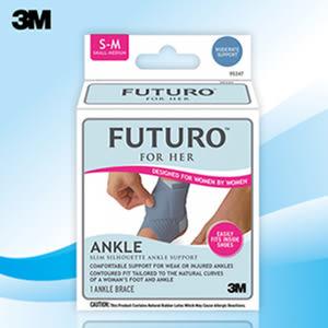 3M FUTURO 襪套纏繞型謢踝(For Her 纖柔細緻剪裁系列)-淡藍