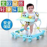 嬰兒童寶寶學步車6/7-18個月多功能防側翻手推可坐帶音樂助步車YS 【開學季巨惠】