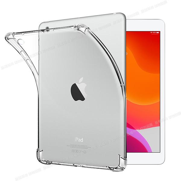 CITY for iPad 10.2吋 2019 平板5D 4角軍規防摔殼